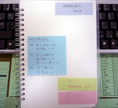 010note02.jpg