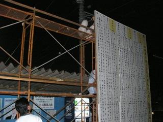 P1120257.JPG