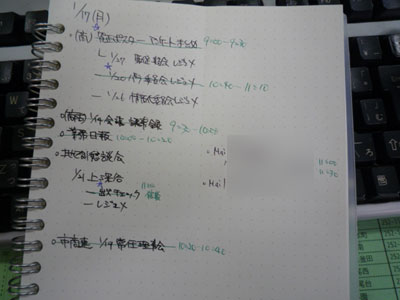010note01.jpg