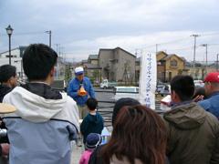 2006.4.2第29回城山さくらまつり 191.jpg