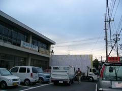 2006hanabi1 006k.jpg