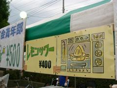 2006hanabi1 020.jpg