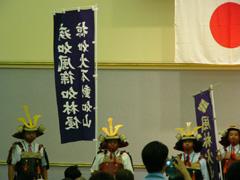 2006hanabifp 037.jpg