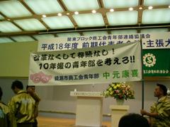 2006hanabifp 057.jpg