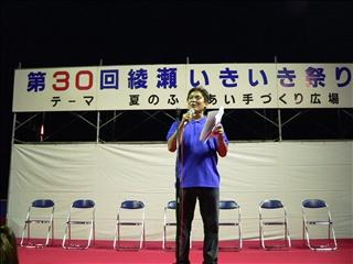 20070825hadano 003.jpg