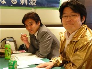2008 009.jpg