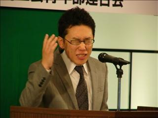 2008 071.jpg