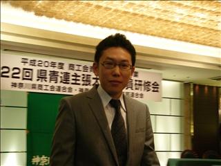 2008 088.jpg