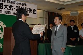 2008 184.jpg