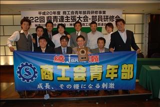 2008 248.jpg