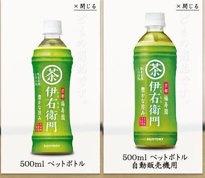 ペットボトルの形状.JPG