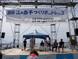 湘南江の島エコボート 076 (15).jpg