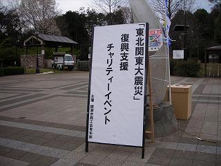 DSCN0728.jpg