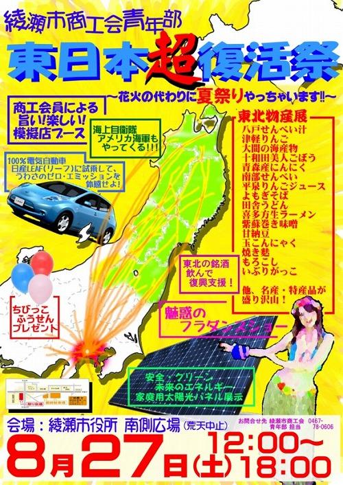 完成【20110816大久保】小.jpg