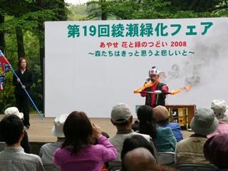 P1110408.JPG