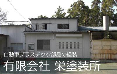 sakae_title.jpg